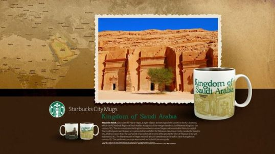 kingdom of saudi arabia3