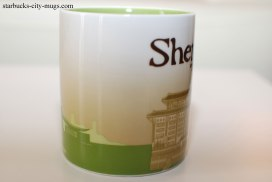 Shenzhen-1