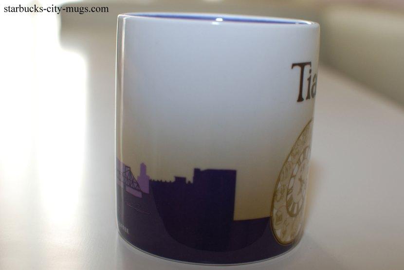 Tianjin-1