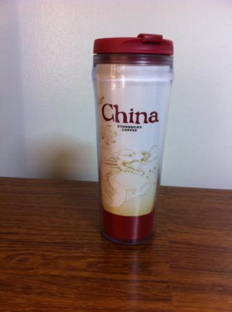 china tumbler