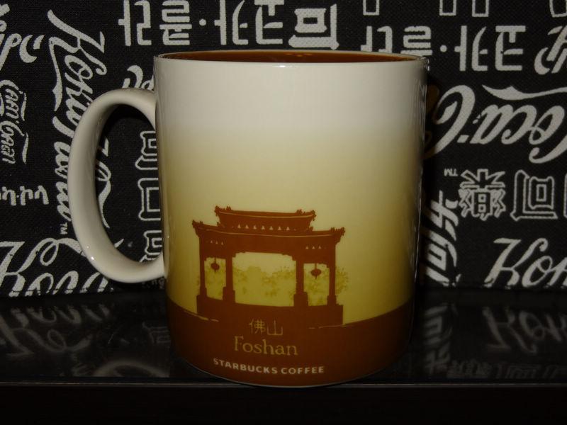 Foshan1