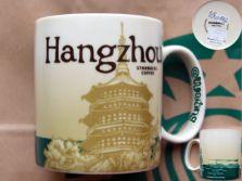 hangzhoumug