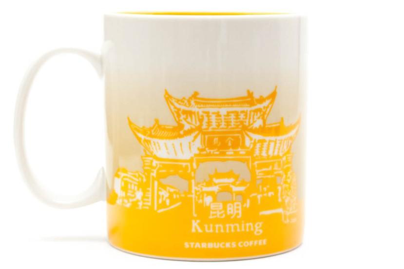 Kunming back