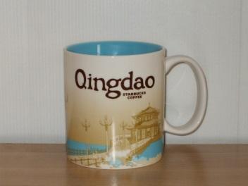 quingdao
