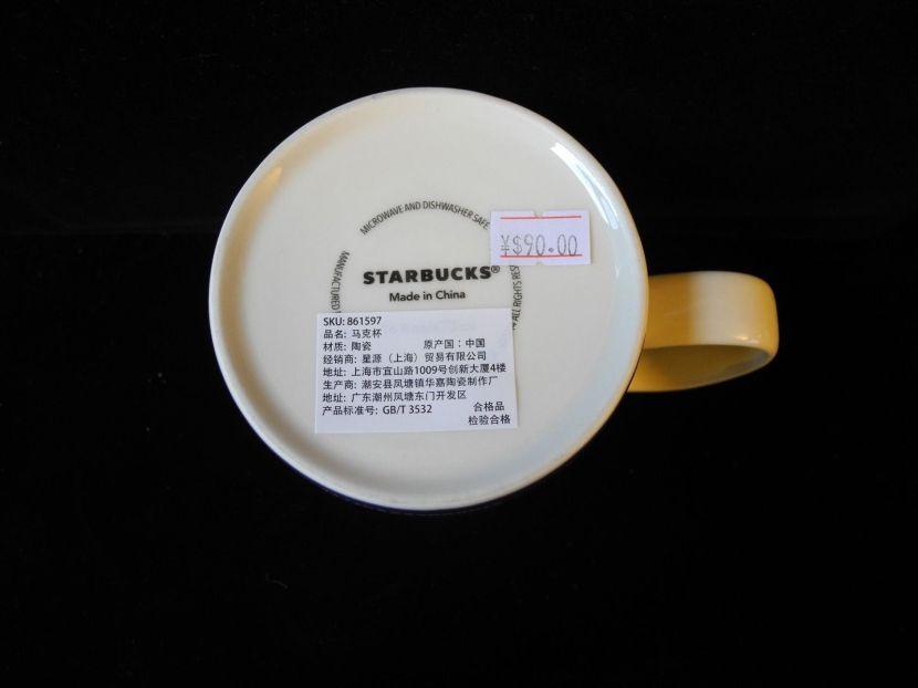 Shenyang2