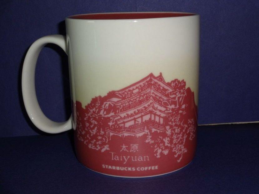 Taiyuan1
