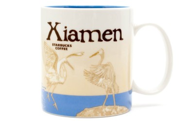 Xiamen Front