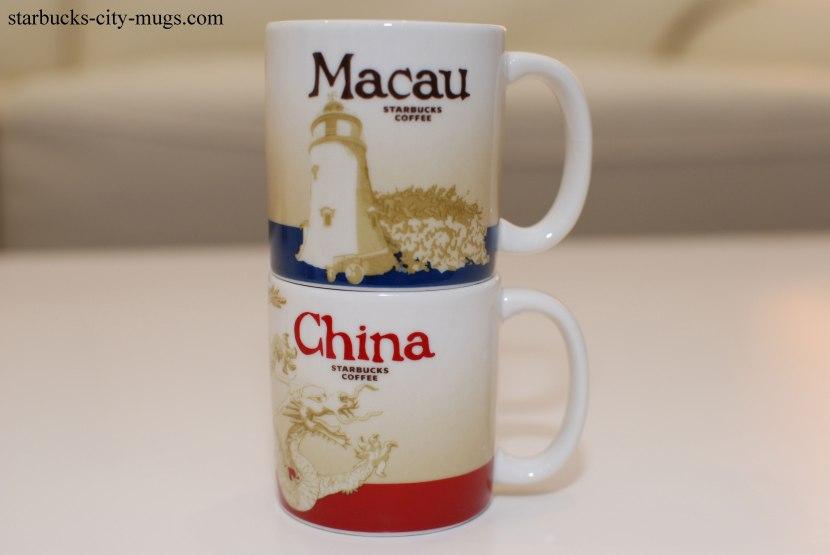 Macau-Demi