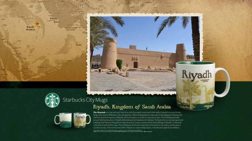 Riyahdh4