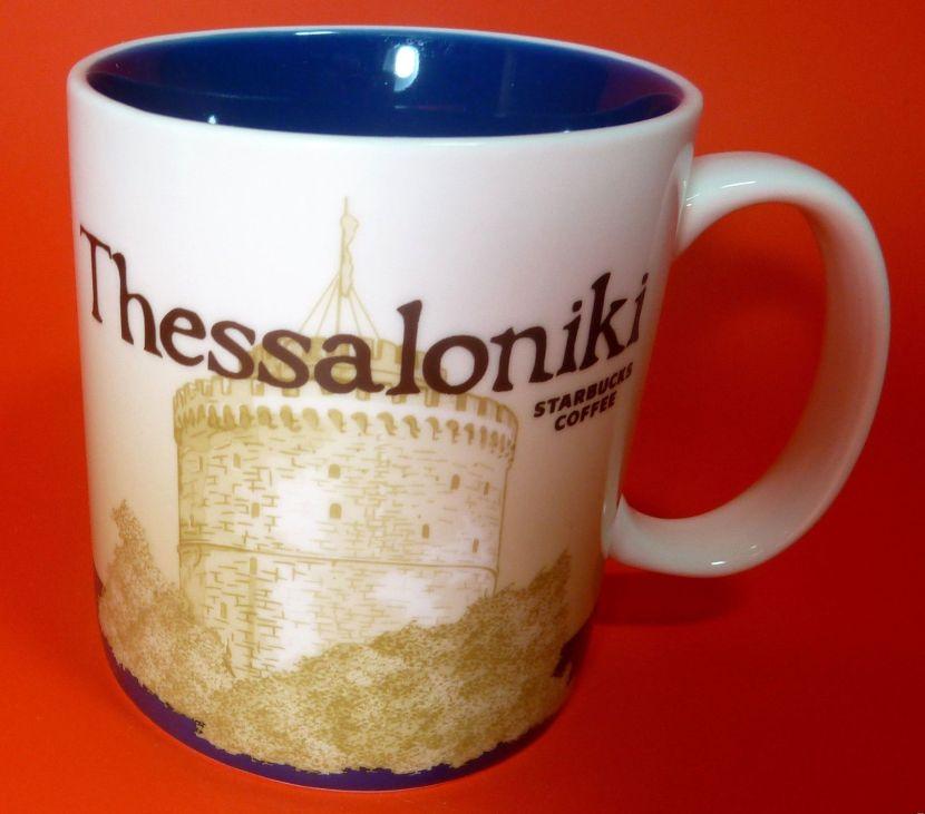 Thessalonki1