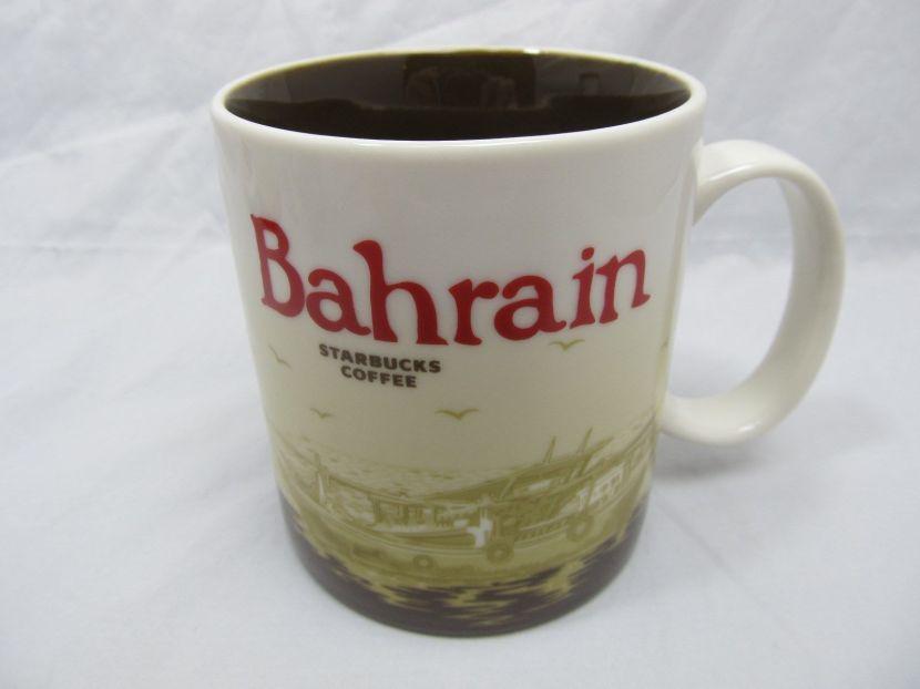 bahrainv2