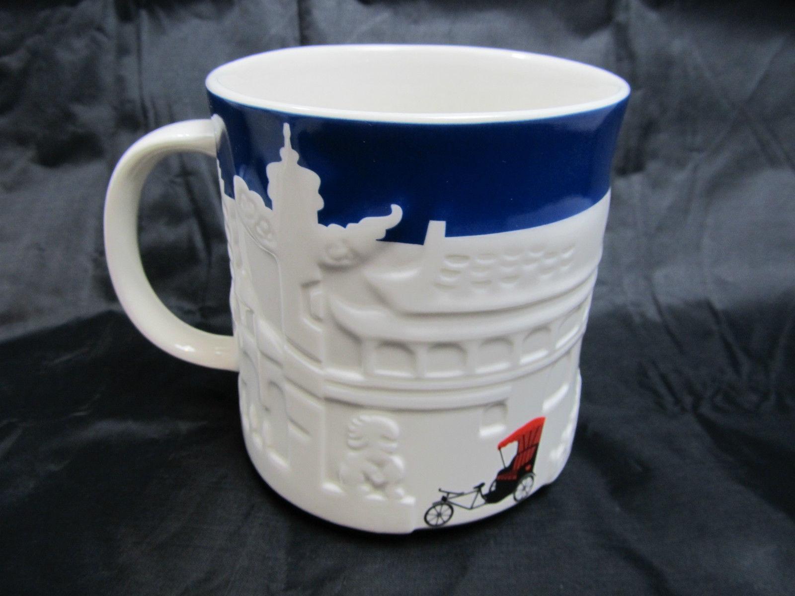 beijing starbucks city mugs