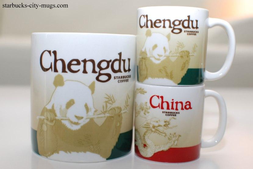 chengdu-1