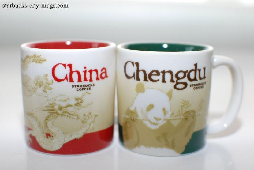 chengdu-3