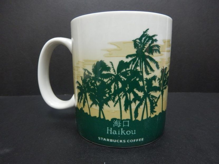 Haikou1