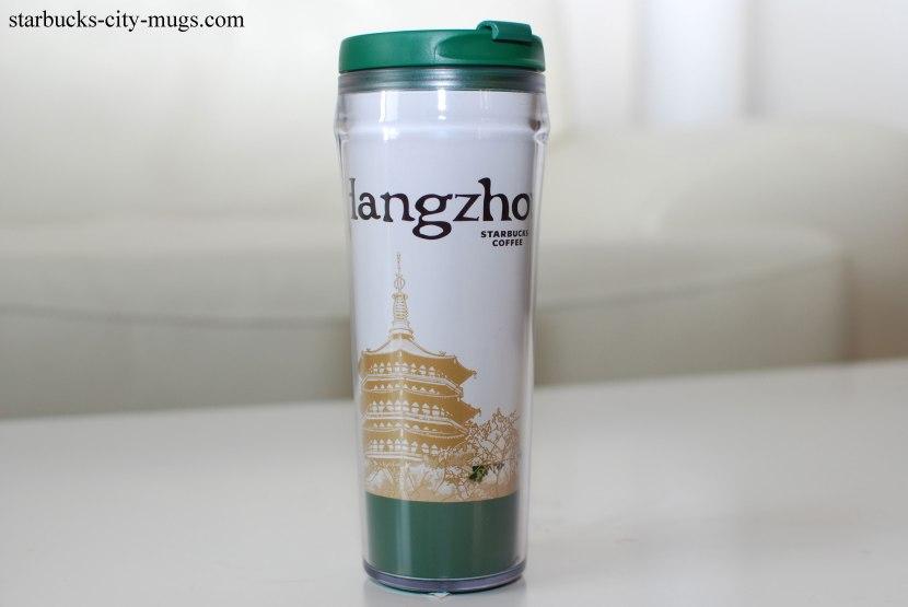 hangzhou-1