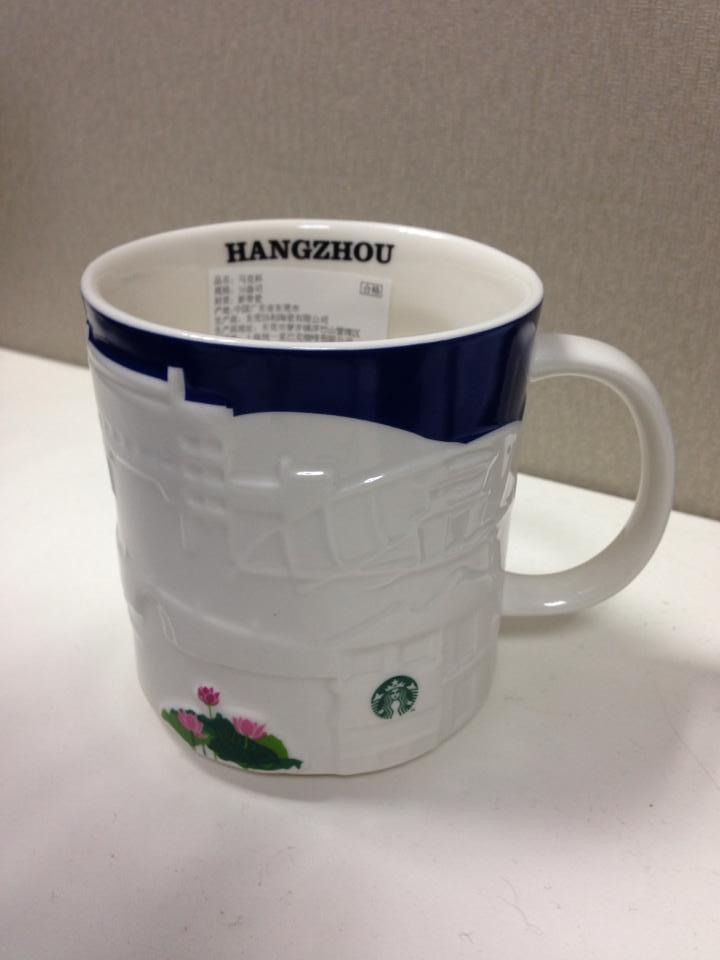 Hangzhou Relief