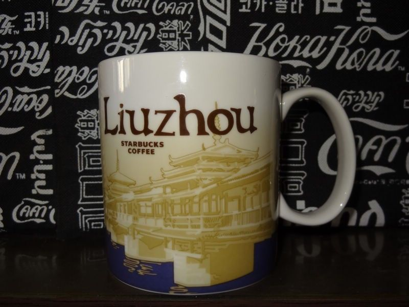 Liuzhou1