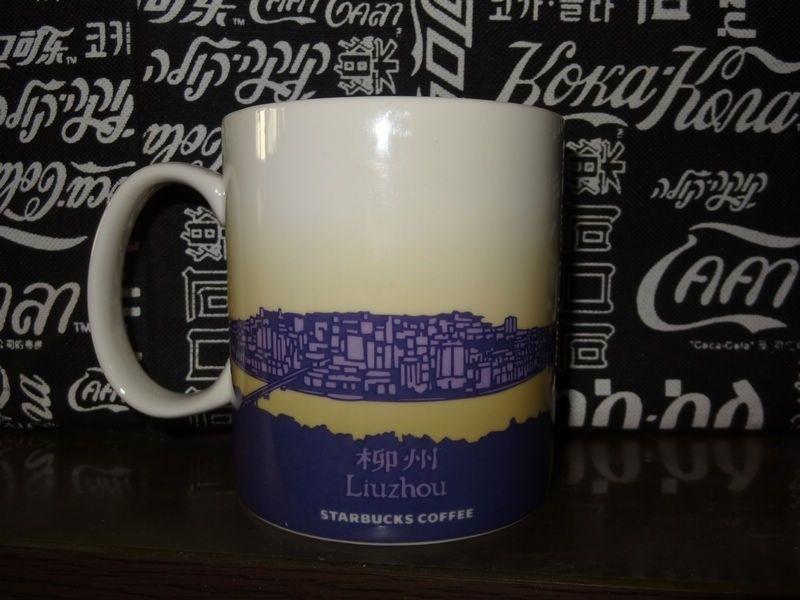 Liuzhou2