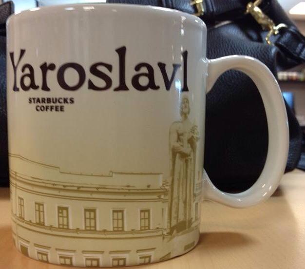 Yaroslavlfront