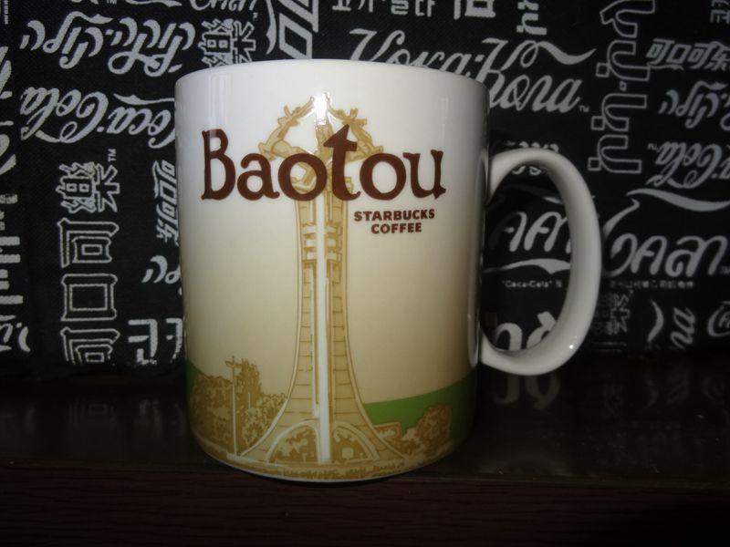 baotou1
