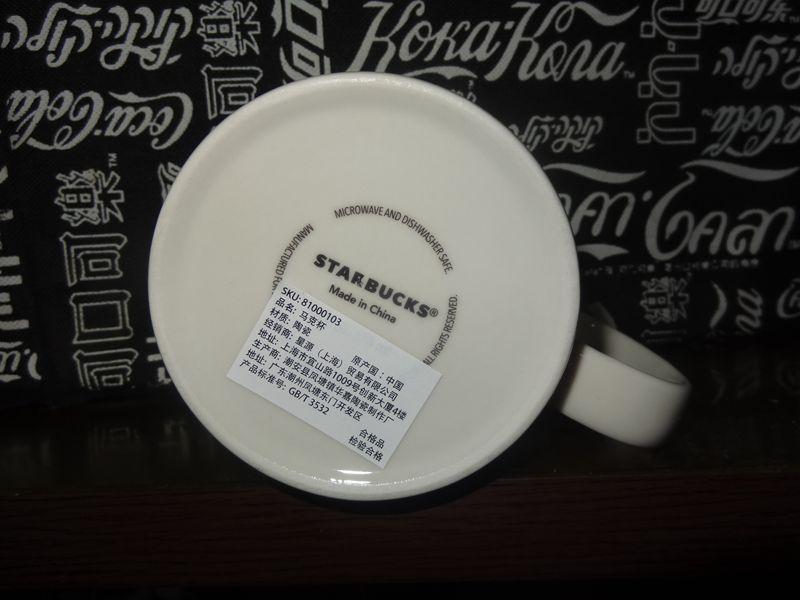 baotou3
