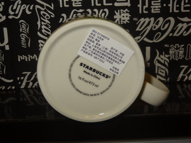 yichang2