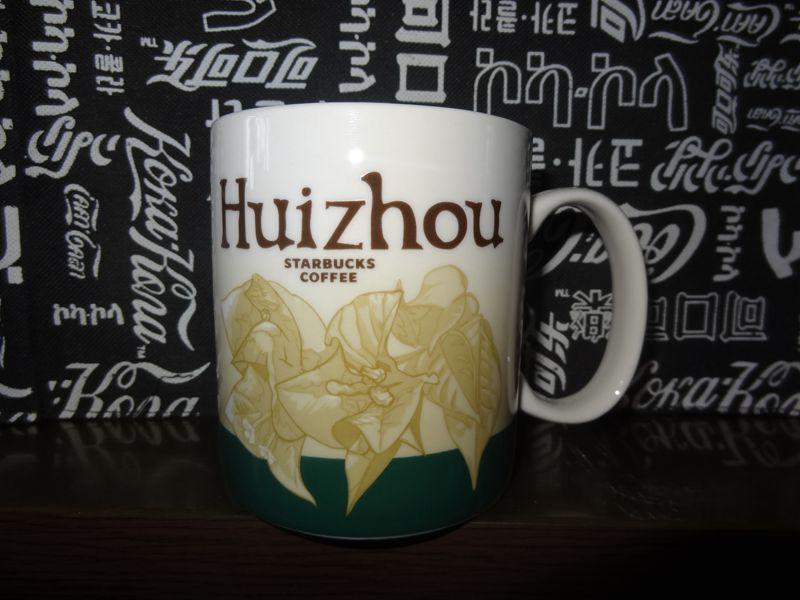 huizhou