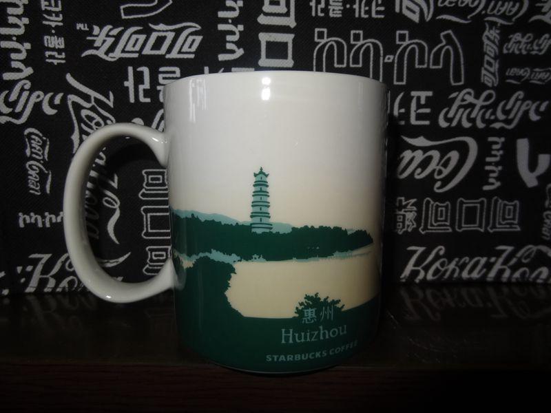 huizhou1