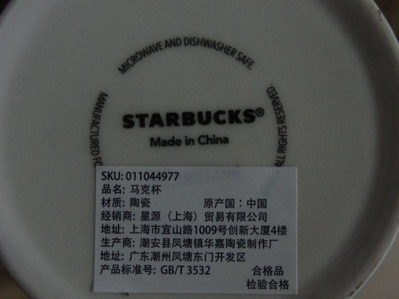 huizhou2