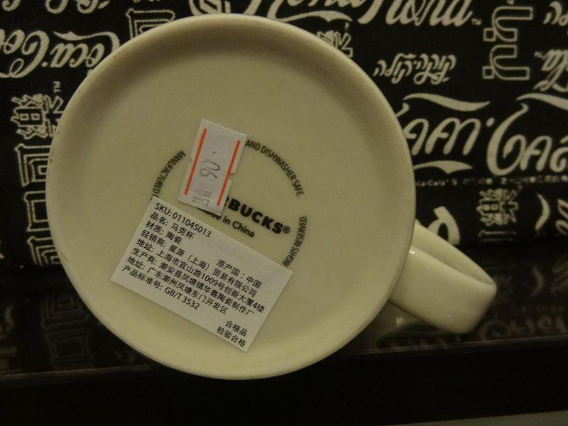quinhuangdao2