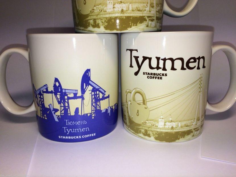 Tyumen1