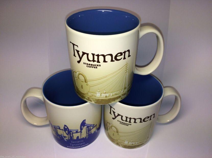 Tyumen2