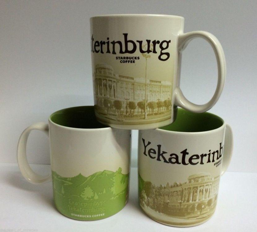 Yekaterinburg1