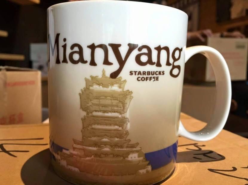 mianyang1