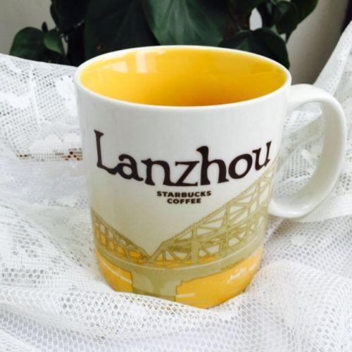 lanzhou