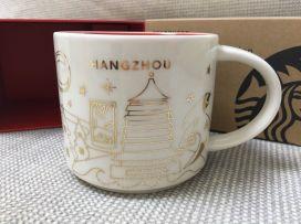 Hangzhou Christmas