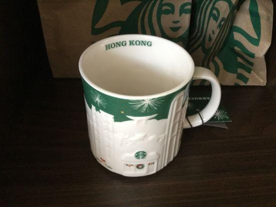 Hong Kong Green