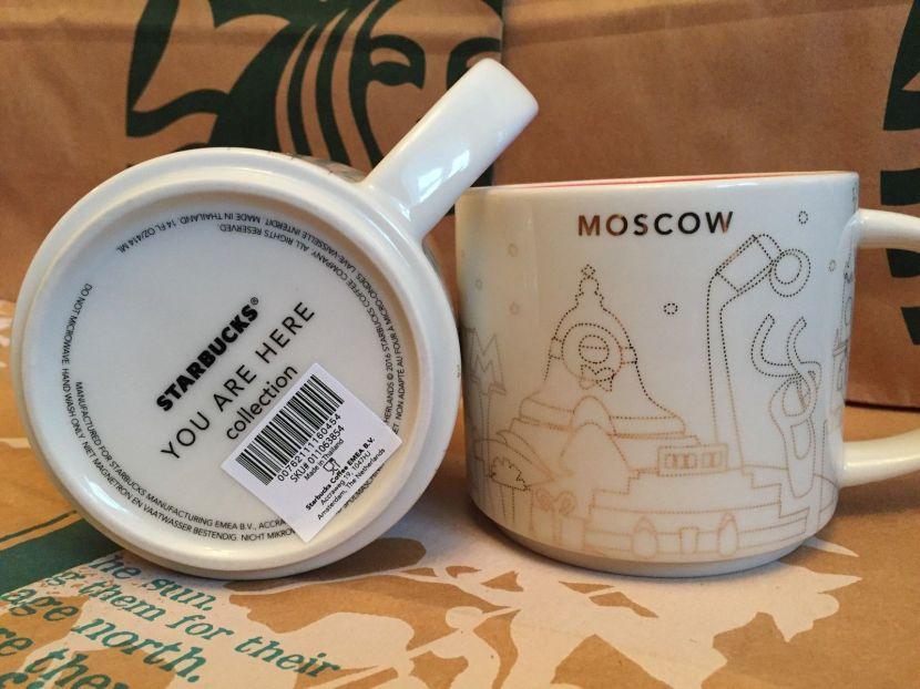 Moscow Christmas 1