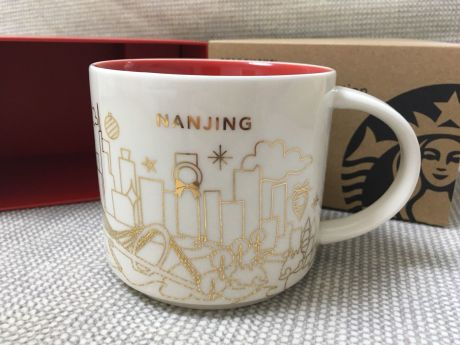 Nanjing Christmas