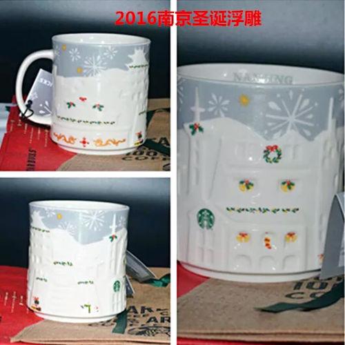 Nanjing Silver