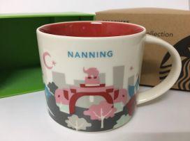 Nanning