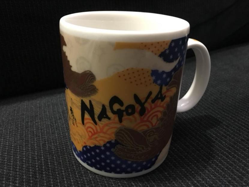 naygoya1