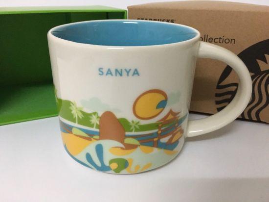 Sanya
