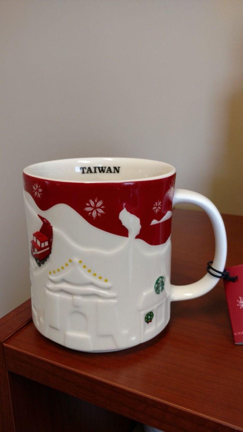 Taiwan Red