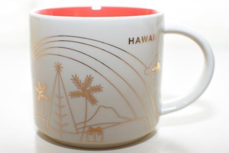 hawaiixmas
