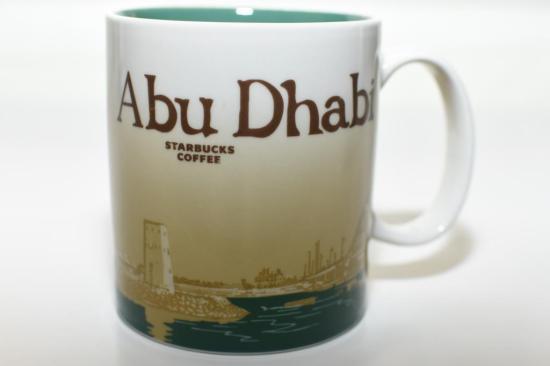 abu dhabi (2)